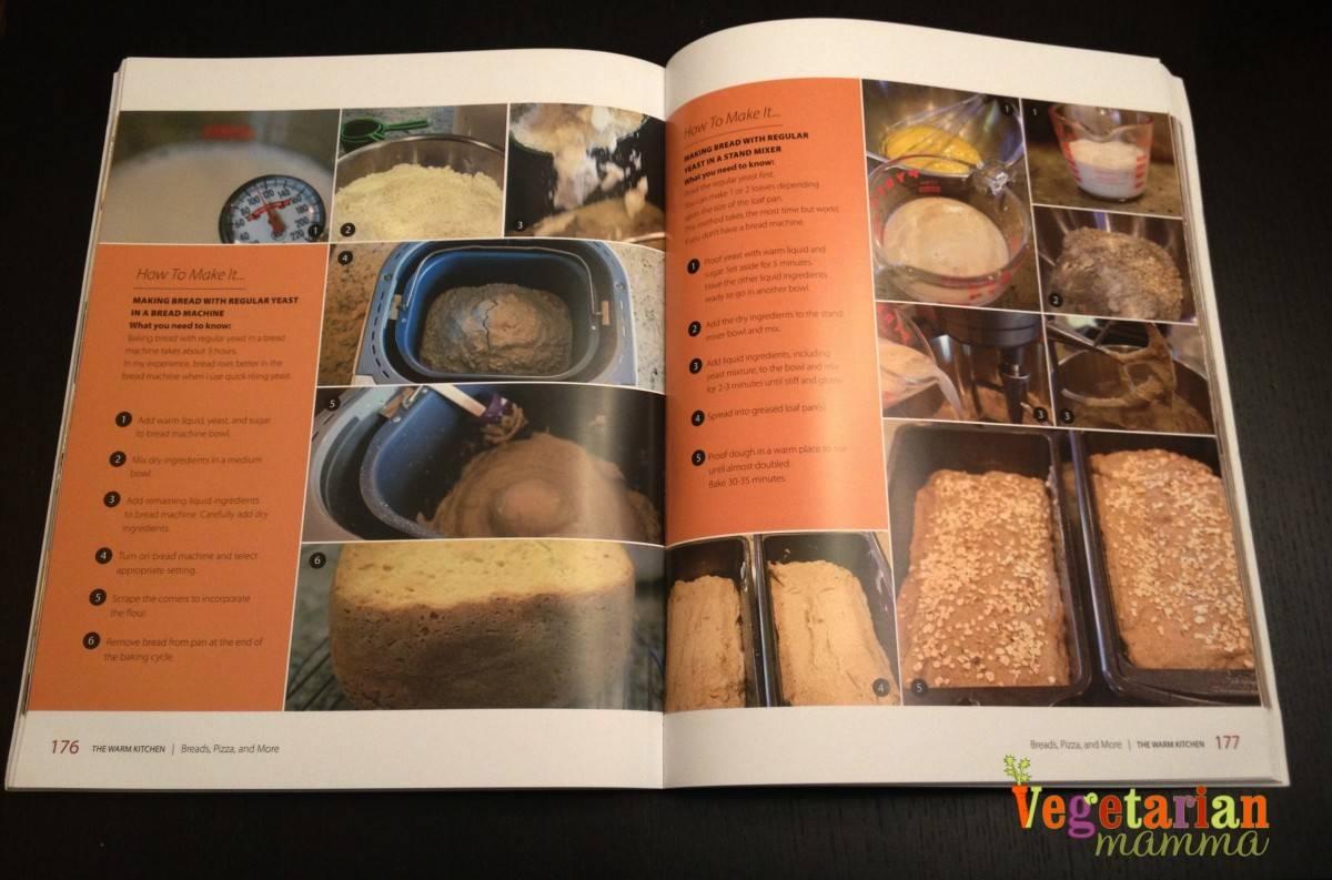 The Warm Kitchen Bread Machine Pictures vegetarianmamma.com